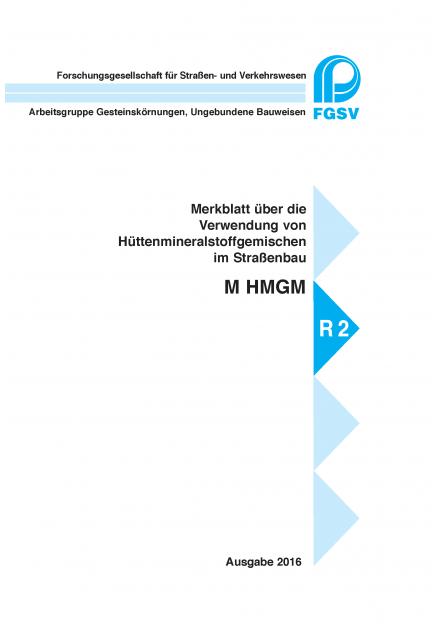M HMGM